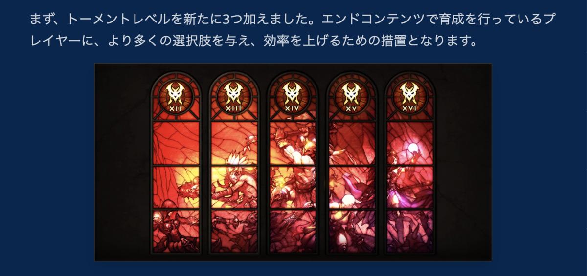 f:id:kuroichi-201:20190525105304p:plain