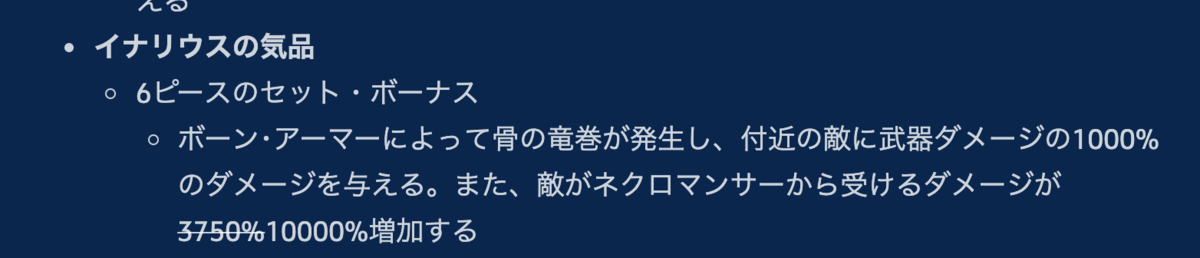 f:id:kuroichi-201:20190525105806p:plain