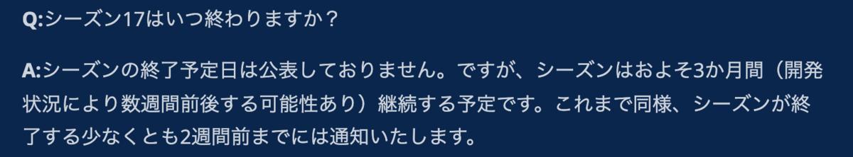 f:id:kuroichi-201:20190525111125p:plain