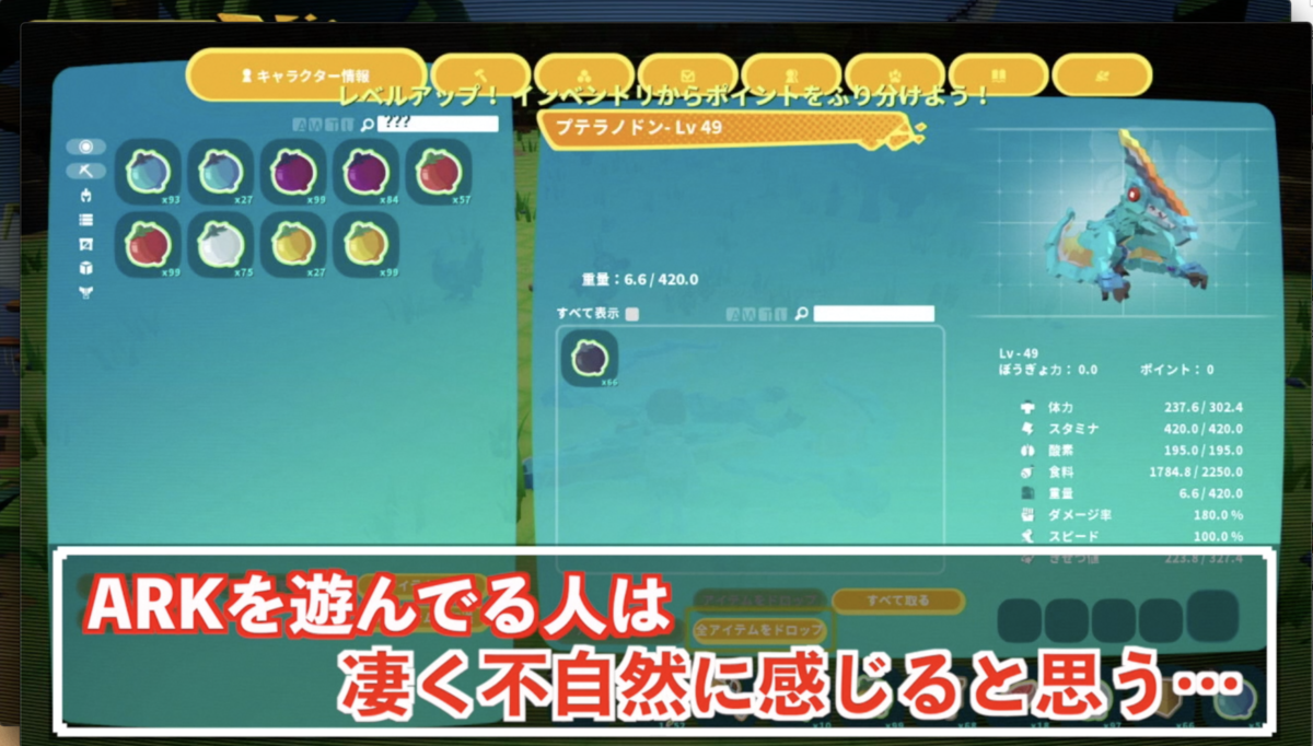 f:id:kuroichi-201:20190708072852p:plain