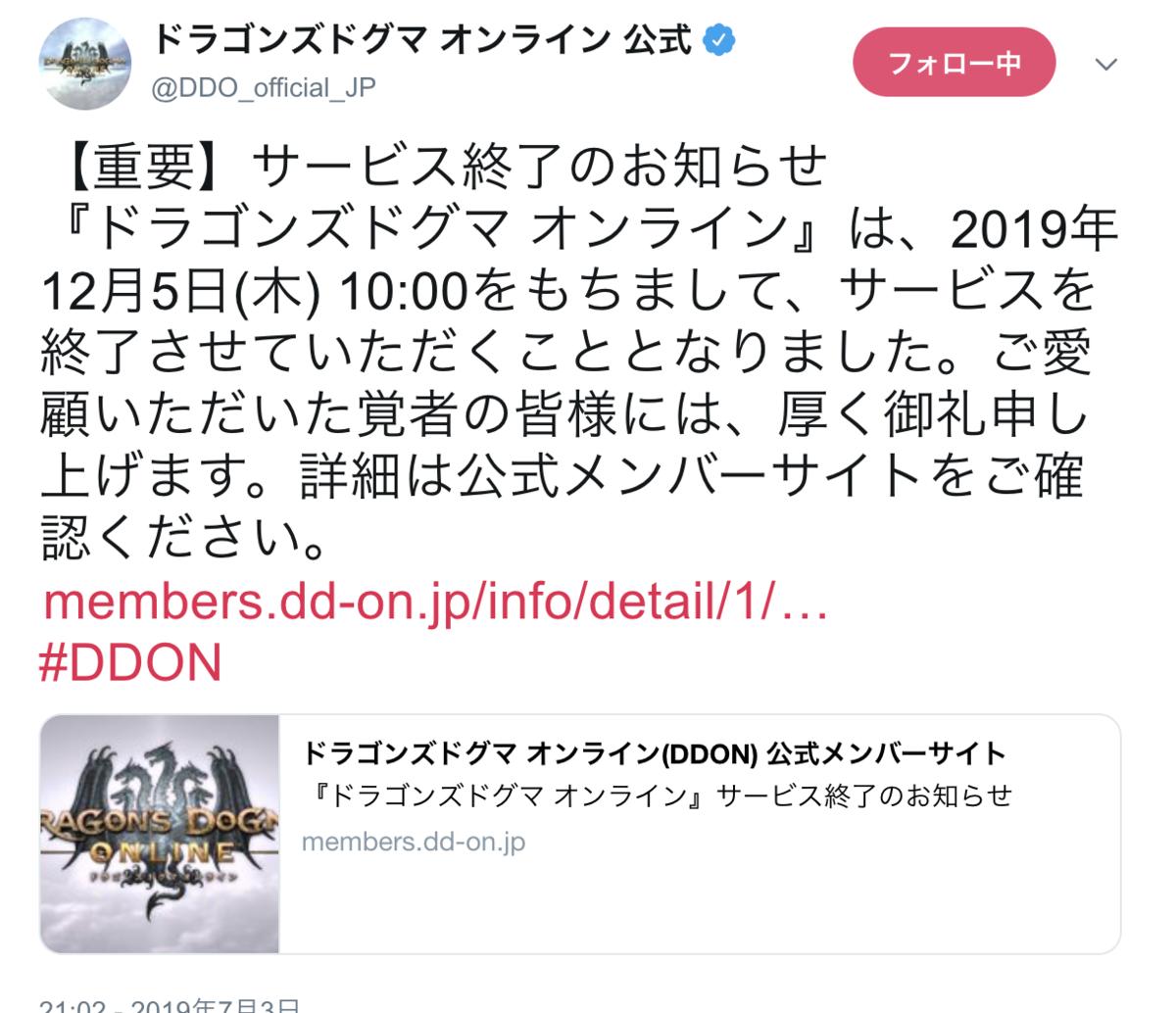 f:id:kuroichi-201:20190708084548p:plain