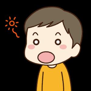 f:id:kuroichi-201:20190710083131p:plain