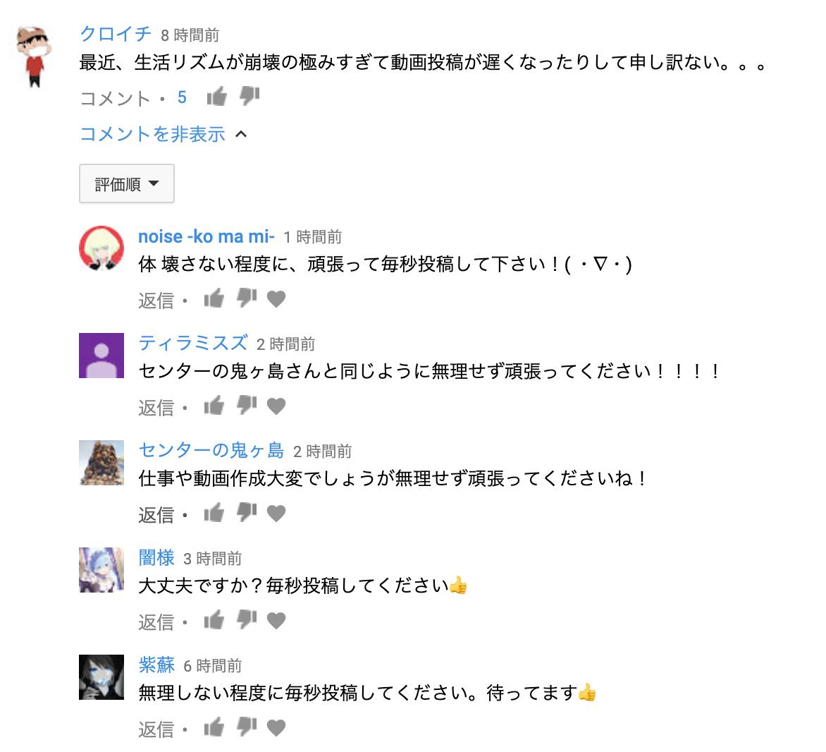 f:id:kuroichi-201:20190710093739p:plain