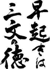 f:id:kuroichi-201:20190712073510j:plain