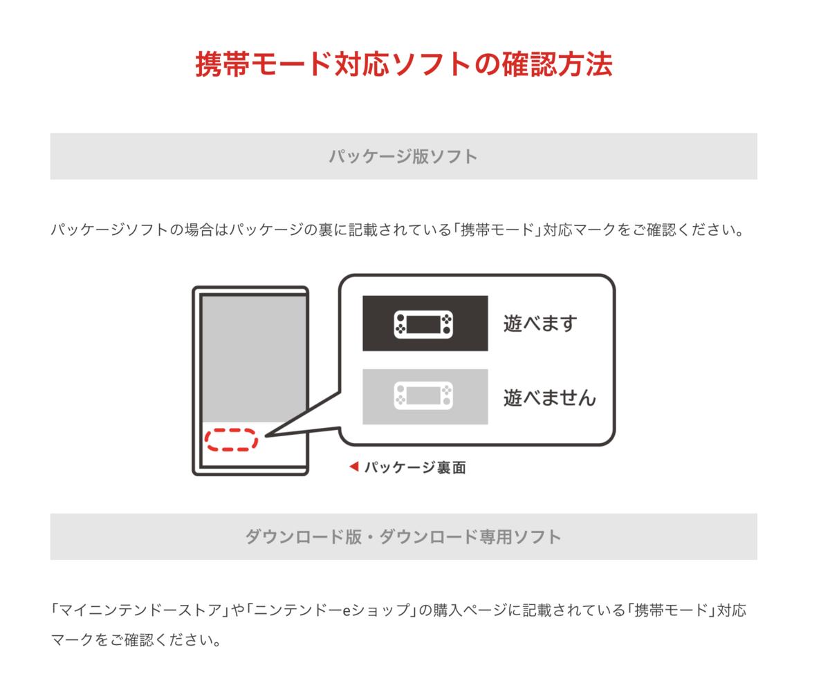 f:id:kuroichi-201:20190712090103p:plain