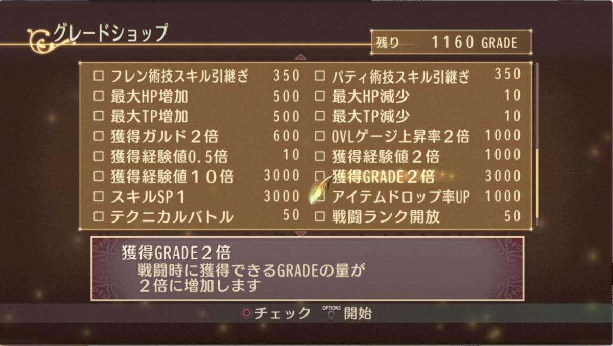 f:id:kuroichi-201:20190716085110p:plain