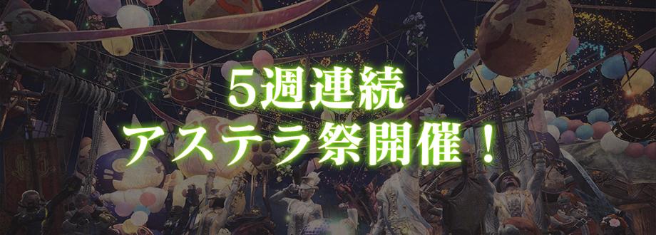 f:id:kuroichi-201:20190719075124j:plain