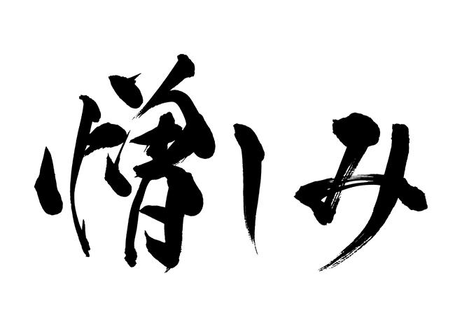 f:id:kuroichi-201:20190720073824j:plain