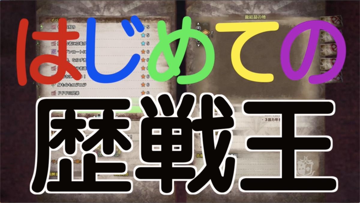 f:id:kuroichi-201:20190809091957p:plain