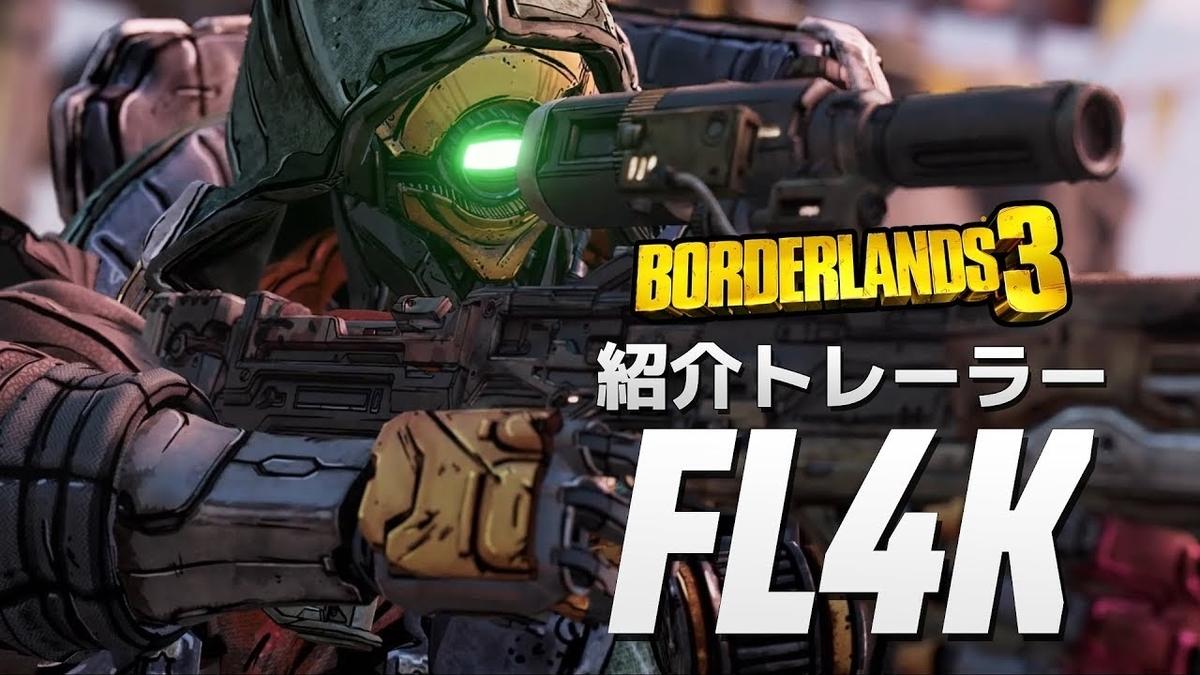 f:id:kuroichi-201:20190810080134j:plain