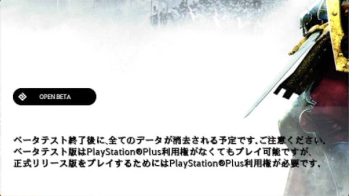 f:id:kuroichi-201:20190820081843p:plain
