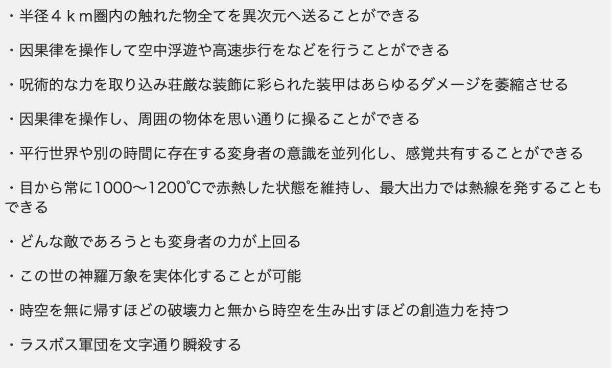 f:id:kuroichi-201:20190901085649p:plain