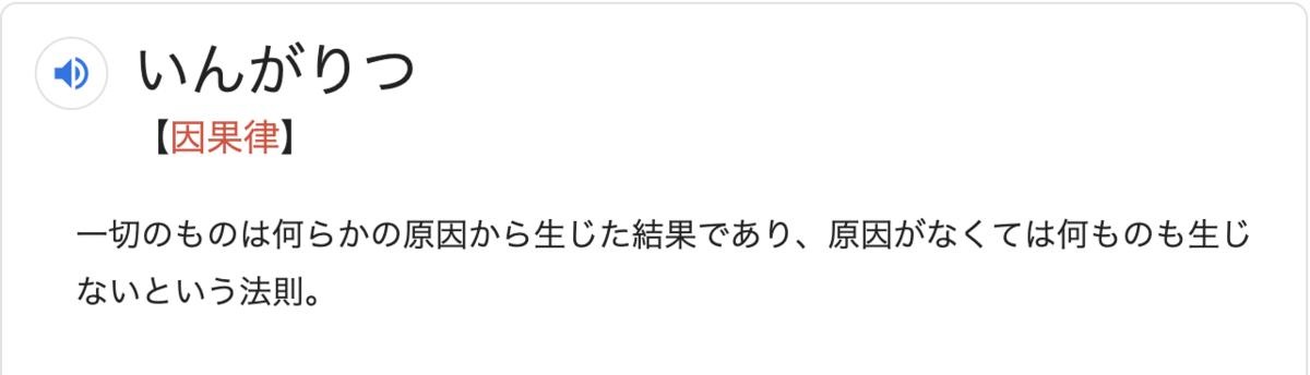 f:id:kuroichi-201:20190902091340p:plain