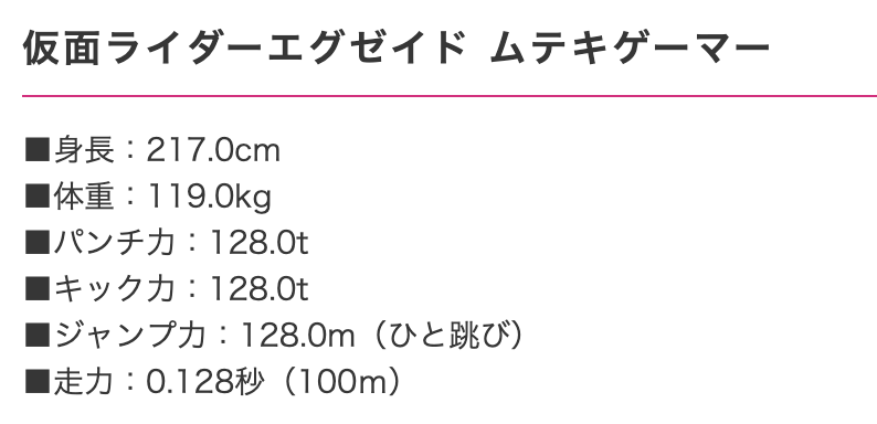f:id:kuroichi-201:20190902094142p:plain