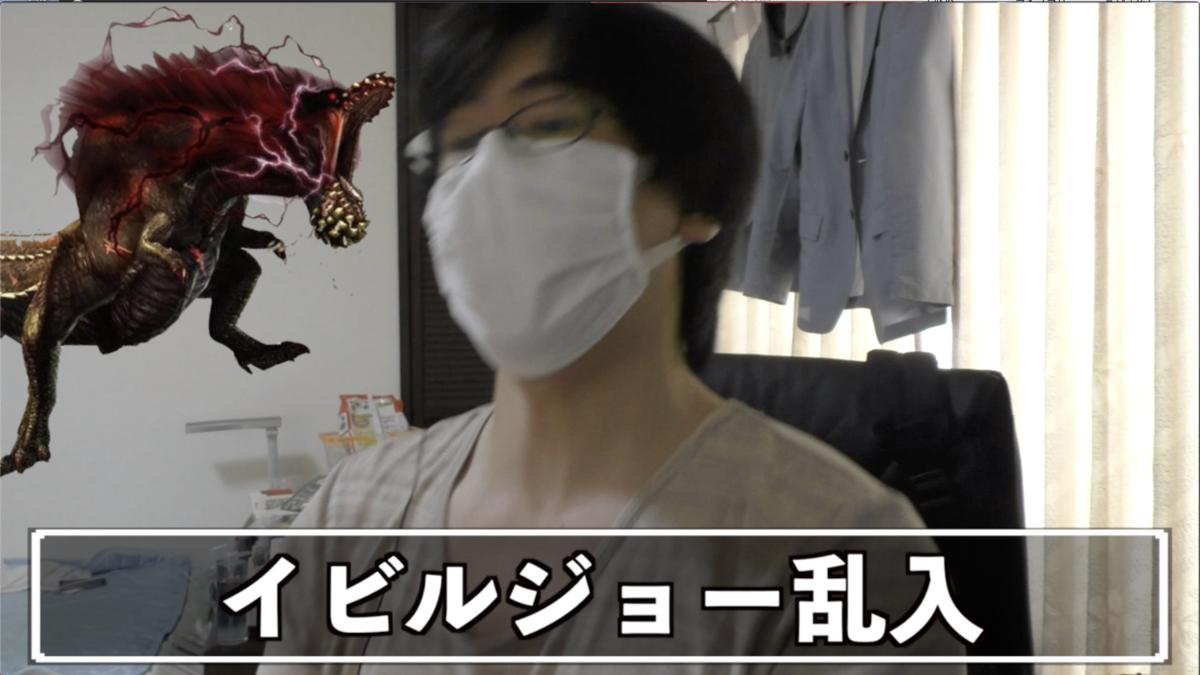 f:id:kuroichi-201:20190909080811p:plain