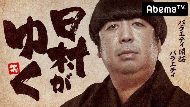 f:id:kuroichi-201:20190914075832j:plain