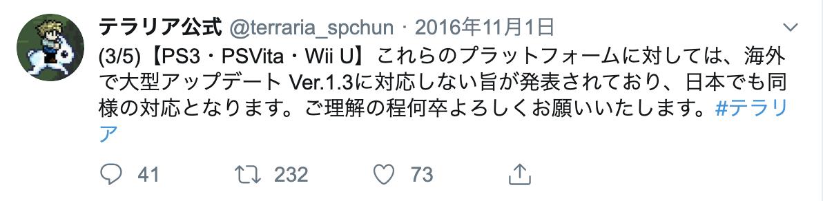f:id:kuroichi-201:20190924084257p:plain