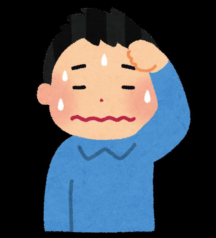 f:id:kuroichi-201:20191030080331p:plain