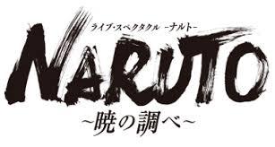f:id:kuroichi-201:20191122081018j:plain