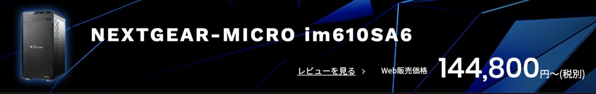 f:id:kuroichi-201:20191126075311p:plain