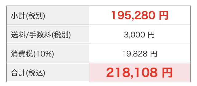 f:id:kuroichi-201:20191127080617p:plain
