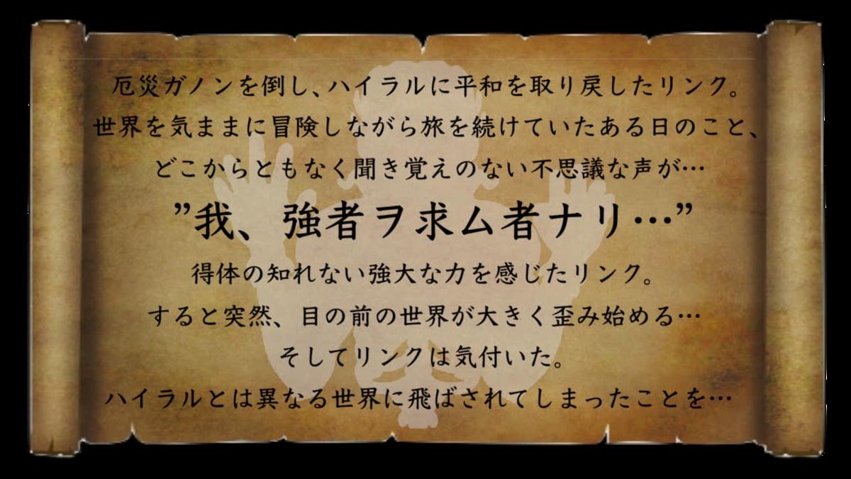 f:id:kuroichi-201:20191218081216p:plain