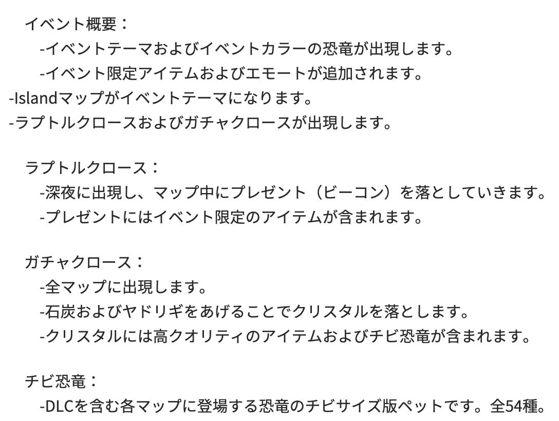 f:id:kuroichi-201:20191221083449p:plain