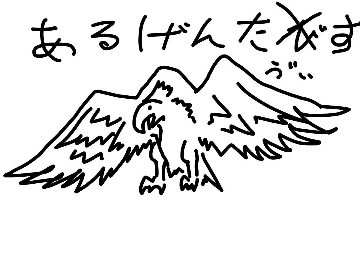 f:id:kuroichi-201:20191221084732j:plain