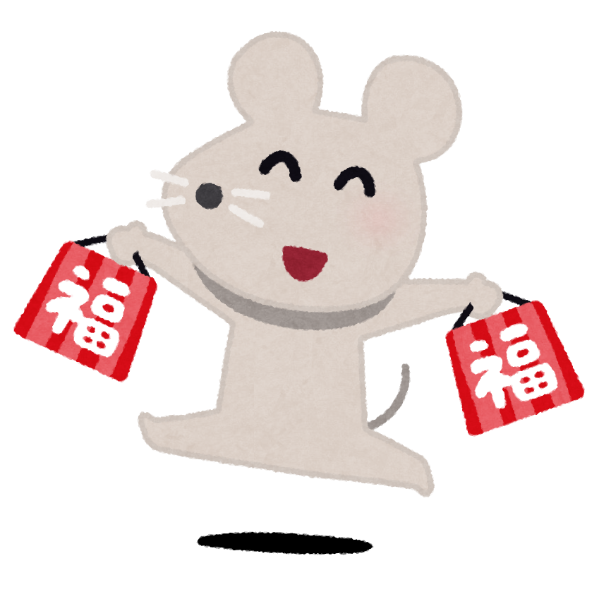 f:id:kuroichi-201:20200105084550p:plain