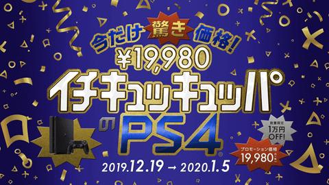 f:id:kuroichi-201:20200107080717p:plain