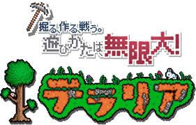 f:id:kuroichi-201:20200107090120j:plain