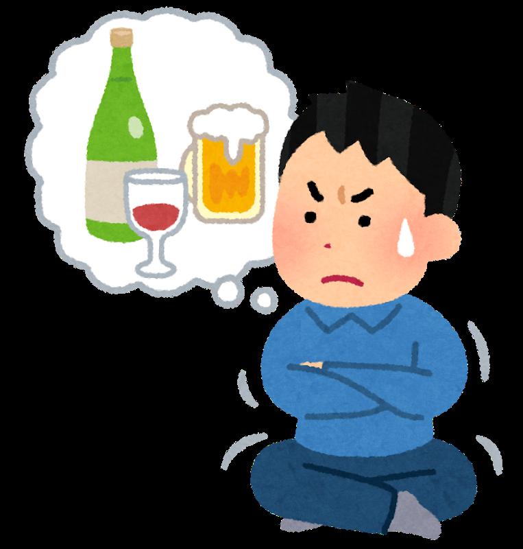 f:id:kuroichi-201:20200207074020p:plain