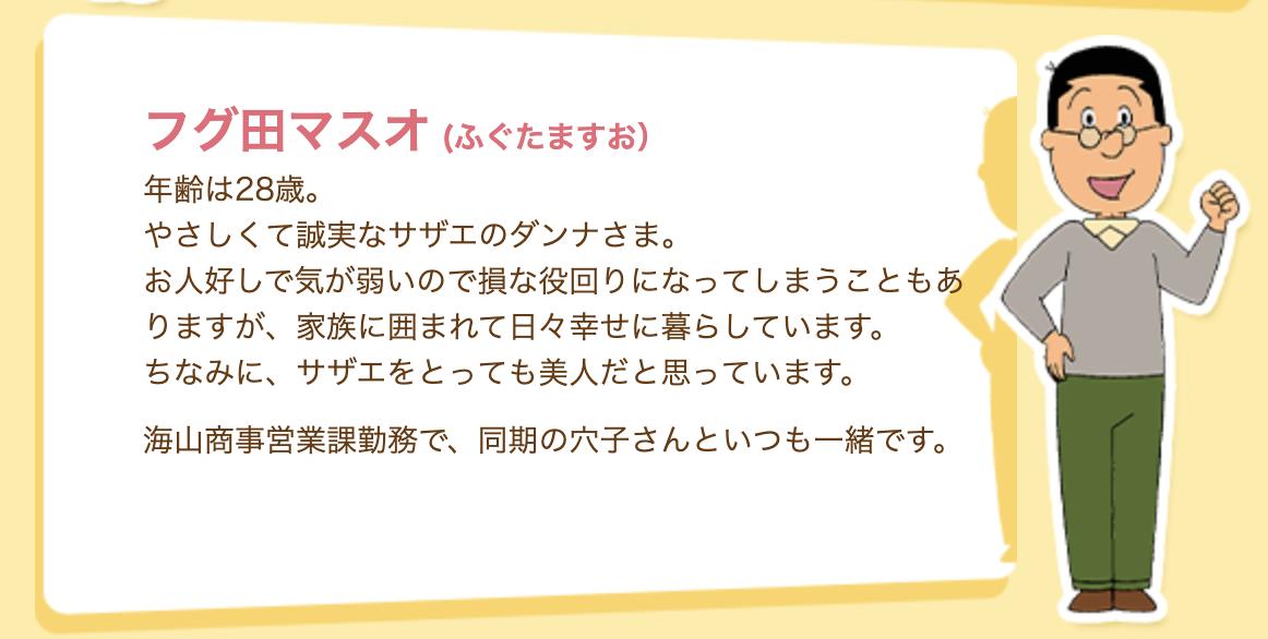 f:id:kuroichi-201:20200303083306p:plain