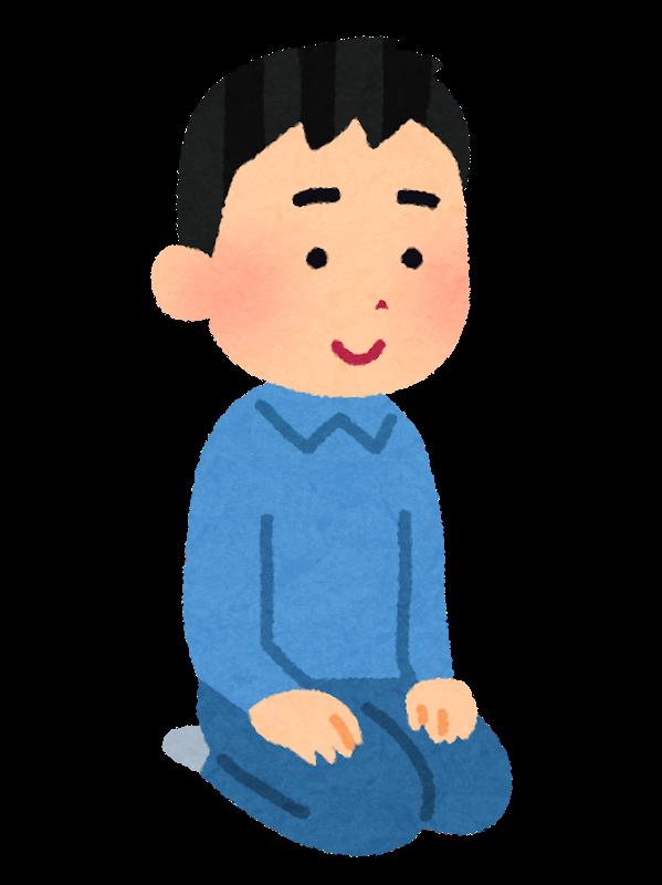 f:id:kuroichi-201:20200331084020p:plain