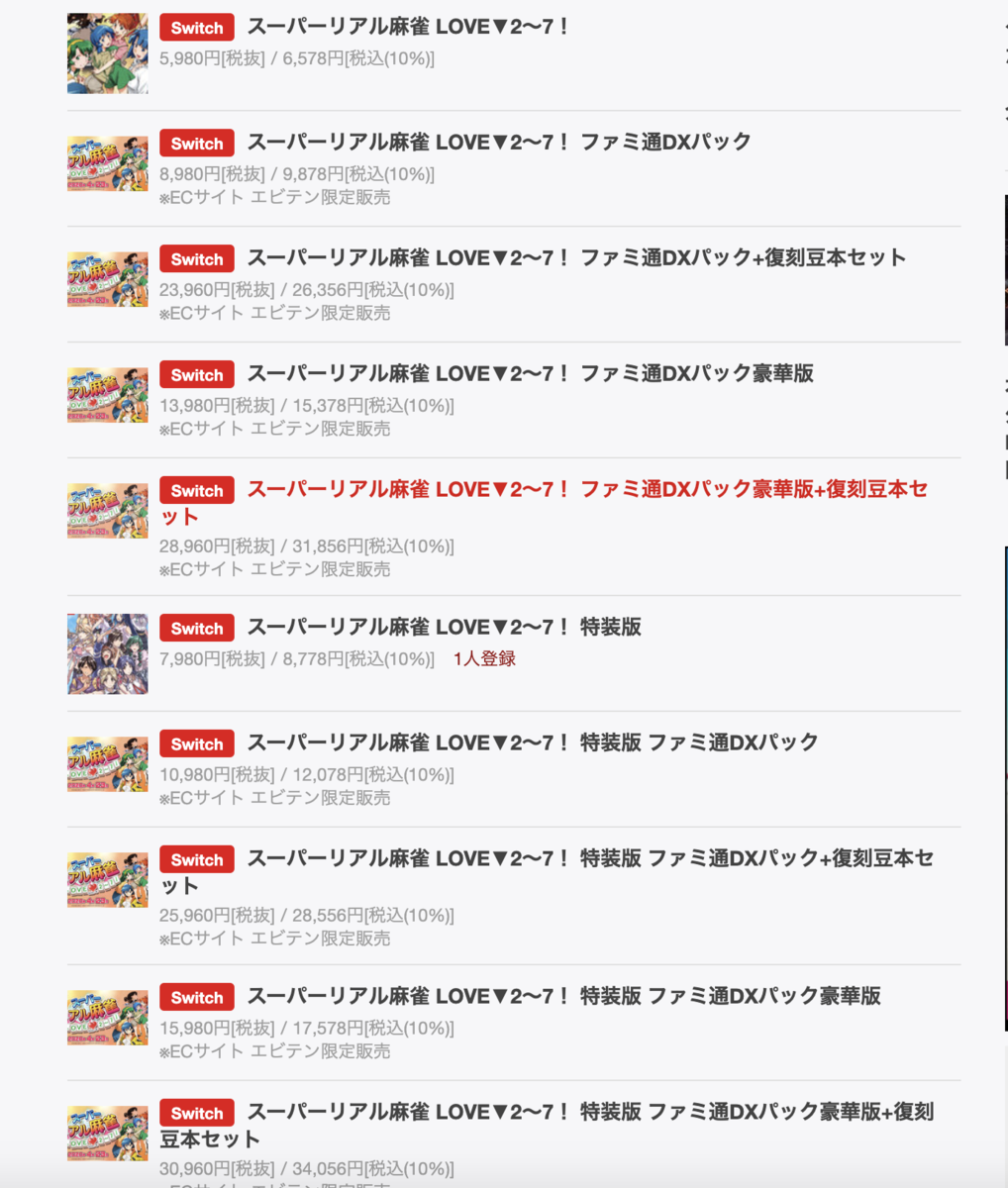 f:id:kuroichi-201:20200404080711p:plain