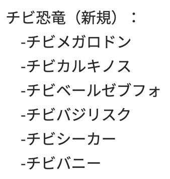 f:id:kuroichi-201:20200410073720p:plain