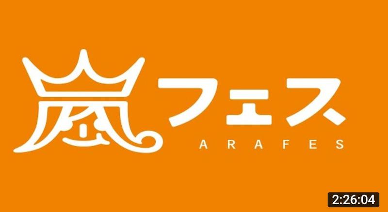 f:id:kuroichi-201:20200420080404j:plain