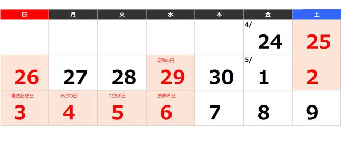 f:id:kuroichi-201:20200507080608p:plain