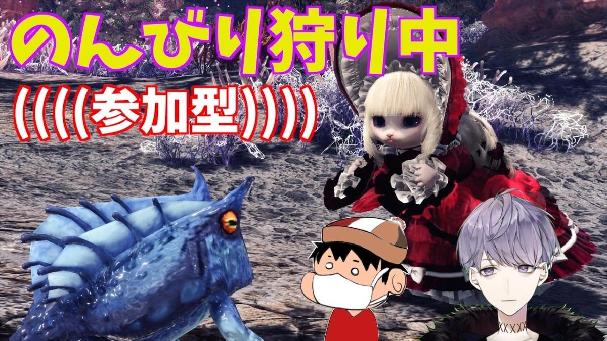 f:id:kuroichi-201:20200509082249j:plain