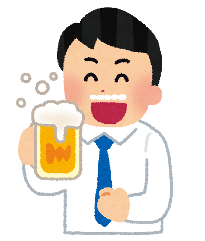 f:id:kuroichi-201:20200510084047p:plain