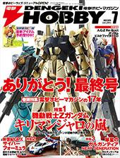 f:id:kuroichi-201:20200512083731j:plain