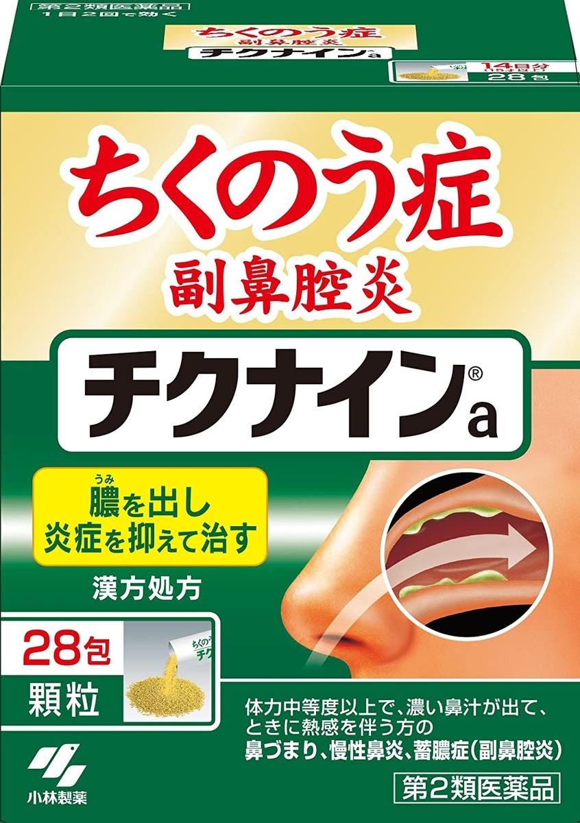f:id:kuroichi-201:20200526083756j:plain
