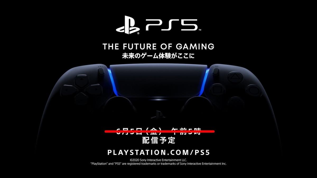 f:id:kuroichi-201:20200602080218j:plain