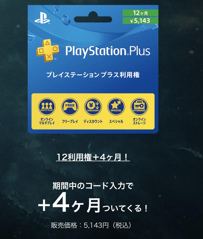 f:id:kuroichi-201:20200609083009p:plain
