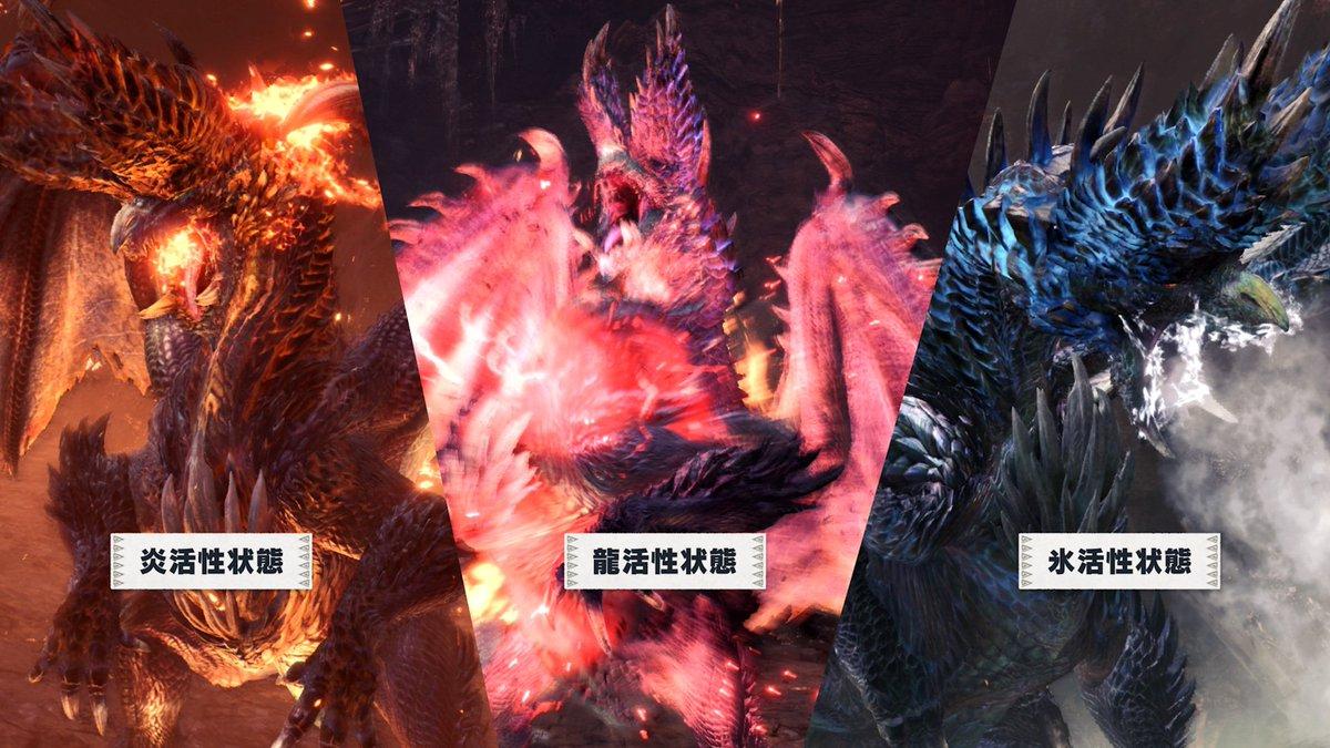 f:id:kuroichi-201:20200704084445j:plain