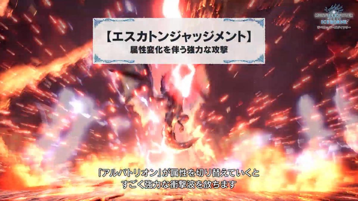 f:id:kuroichi-201:20200711090623j:plain