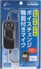 f:id:kuroichi-201:20200711111502j:plain
