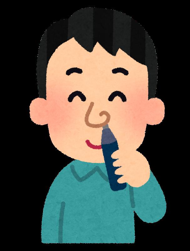 f:id:kuroichi-201:20200715085920p:plain
