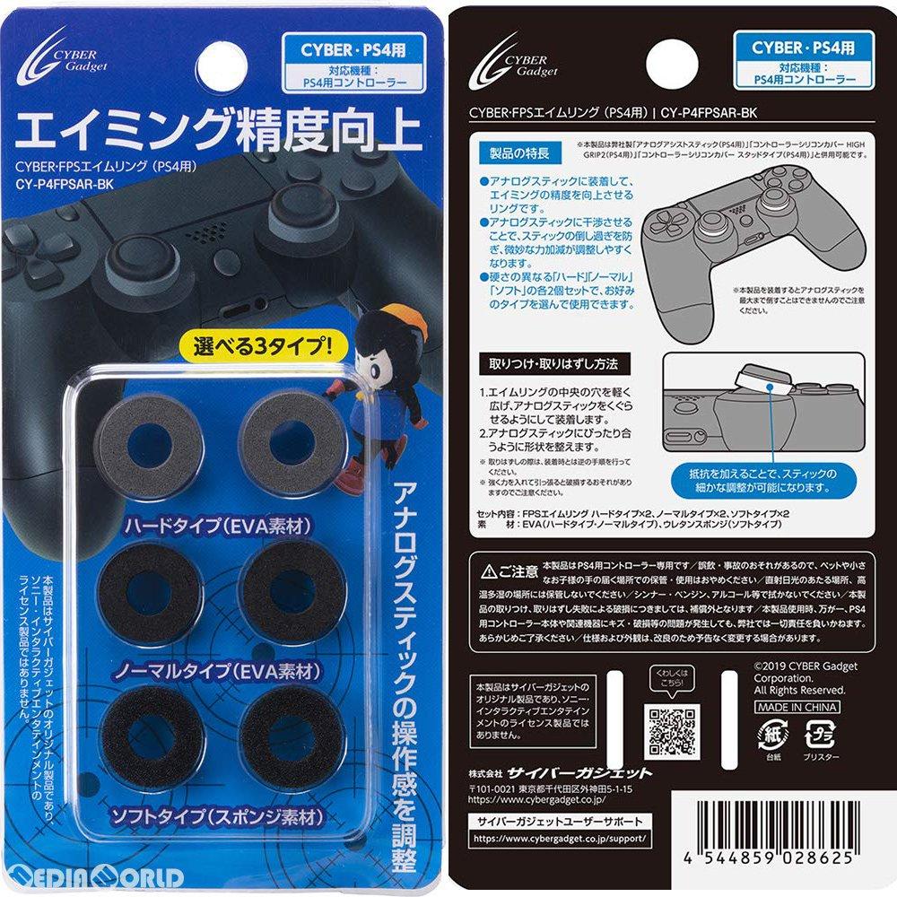 f:id:kuroichi-201:20200718125313j:plain