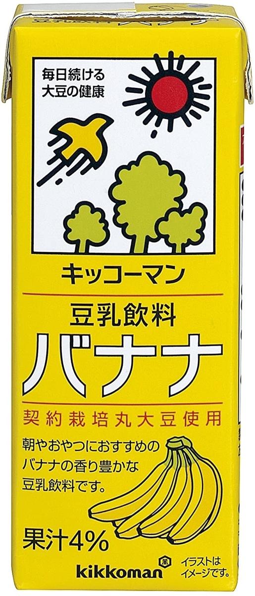 f:id:kuroichi-201:20200809124137j:plain